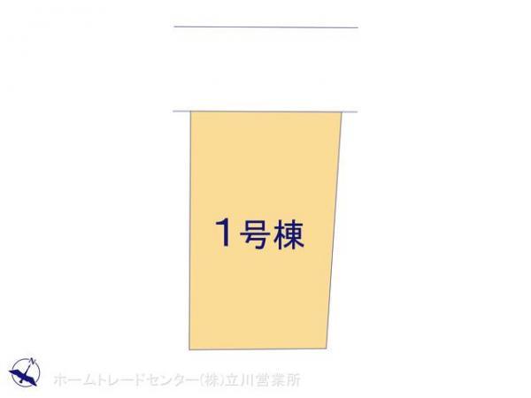 新築戸建 東京都東大和市清水4丁目968-34 西武多摩湖線武蔵大和駅 3080万円