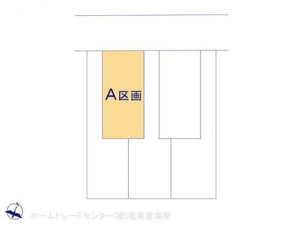 土地 千葉県市川市福栄4丁目10-8 東西線南行徳駅 4300万円
