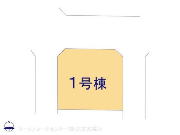 新築戸建 埼玉県北本市石戸4丁目347 JR高崎線北本駅 2280万円