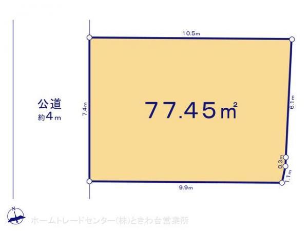 土地 東京都板橋区西台1丁目36 都営三田線蓮根駅 3280万円