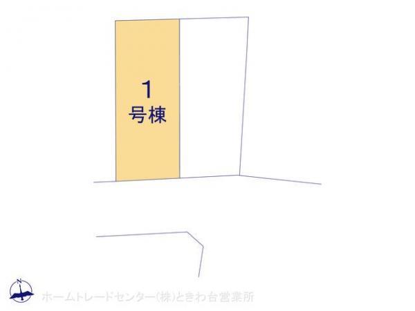 新築戸建 東京都北区豊島4丁目11 JR京浜東北線王子駅 3880万円