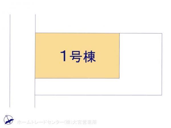 新築戸建 埼玉県さいたま市中央区上峰3丁目560-3 JR埼京線与野本町駅 4680万円