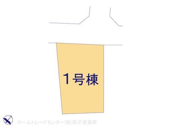新築戸建 埼玉県狭山市大字南入曽207-48 西武新宿線入曽駅 2399万円