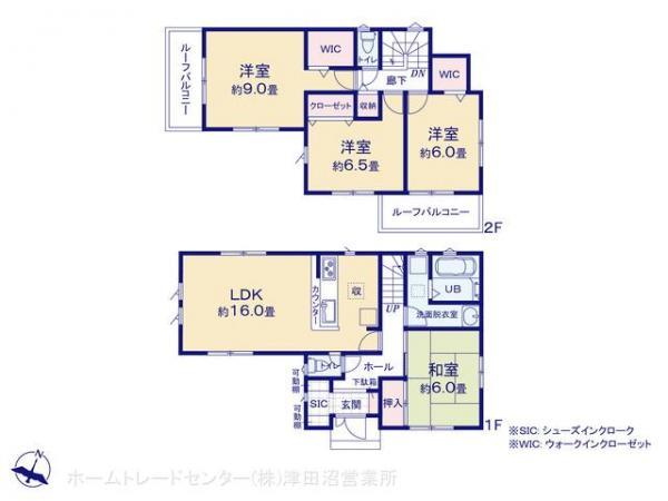 新築戸建 千葉県市原市岩崎91-6 JR内房線五井駅 2530万円