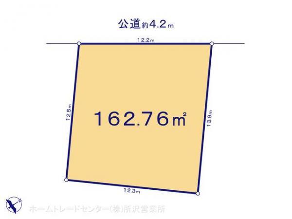 土地 埼玉県日高市大字高萩928-11 JR川越線武蔵高萩駅 1150万円