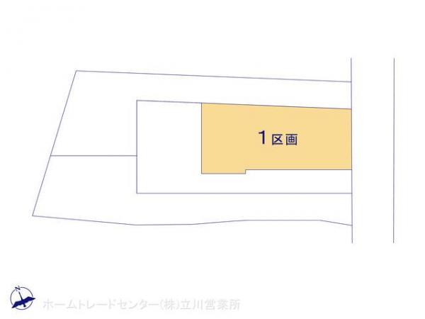 土地 東京都日野市日野本町7丁目8-36 JR中央線日野駅 3480万円