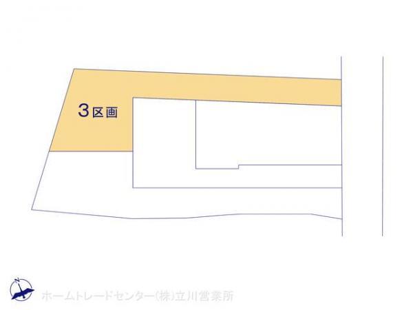 土地 東京都日野市日野本町7丁目8-36 JR中央線日野駅 3280万円