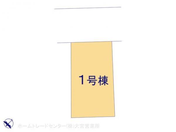 新築戸建 埼玉県春日部市下蛭田265-7 東武野田線豊春駅 2180万円