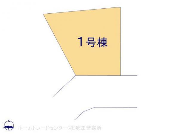 新築戸建 大阪府高槻市奈佐原元町47-21 JR東海道本線(米原〜神戸)高槻駅 3480万円