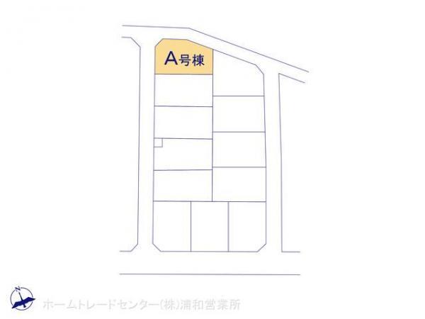 新築戸建 埼玉県さいたま市緑区馬場2丁目41 JR武蔵野線東浦和駅 2990万円
