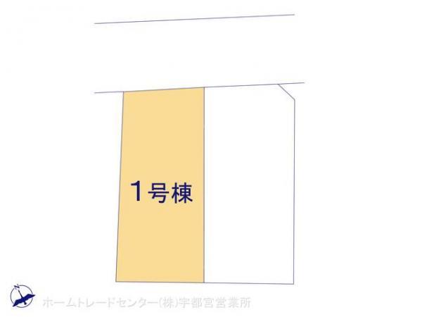 新築戸建 栃木県足利市小俣町316-2 JR両毛線小俣駅 1580万円