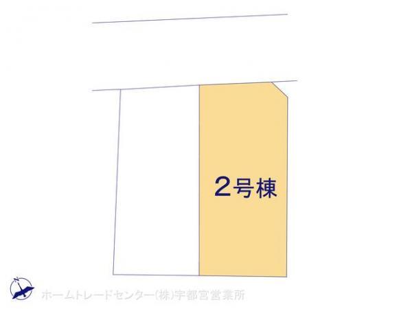 新築戸建 栃木県足利市小俣町316-2 JR両毛線小俣駅 1730万円