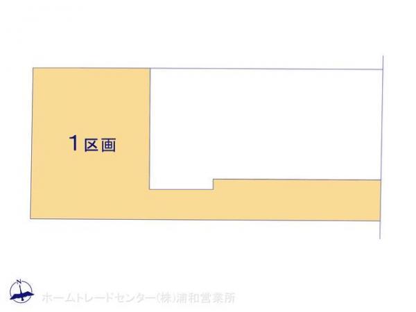 土地 埼玉県さいたま市桜区道場1丁目66 JR埼京線南与野駅 1890万円