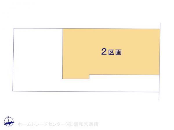 土地 埼玉県さいたま市桜区道場1丁目66 JR埼京線南与野駅 2190万円