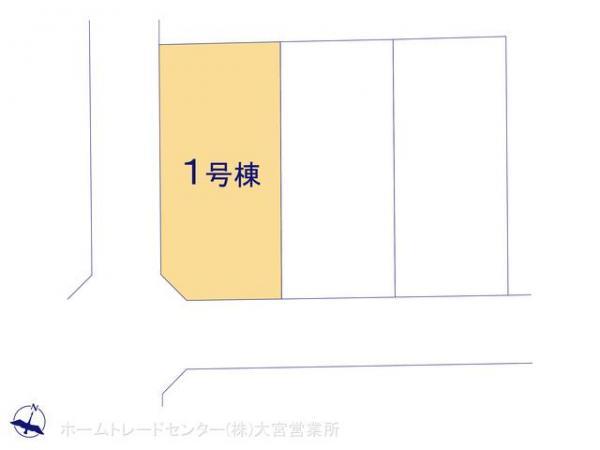 新築戸建 埼玉県さいたま市中央区桜丘2丁目8-2 JR埼京線与野本町駅 3980万円