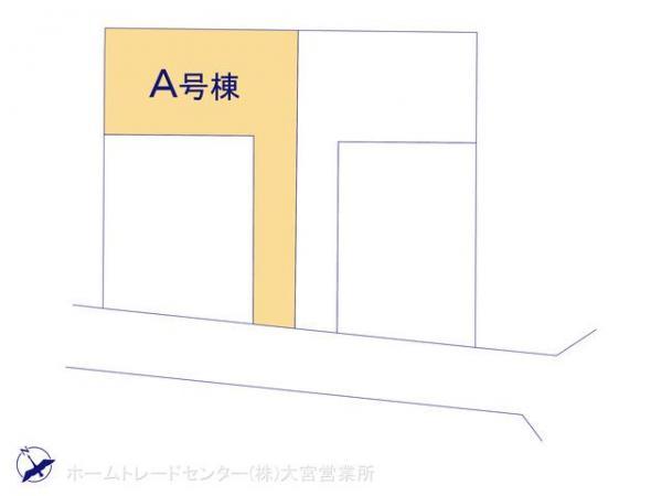新築戸建 埼玉県上尾市緑丘5丁目14-19 JR高崎線北上尾駅 2590万円