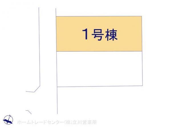 新築戸建 東京都八王子市長房町1379-4 JR中央線高尾駅 3380万円
