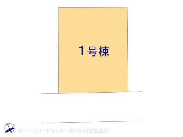 新築戸建 栃木県小山市大字犬塚50-448 JR東北本線(宇都宮線)小山駅 2590万円