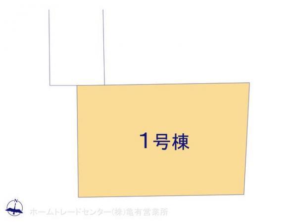 新築戸建 東京都葛飾区西水元2丁目13-6 千代田常磐線亀有駅 2780万円