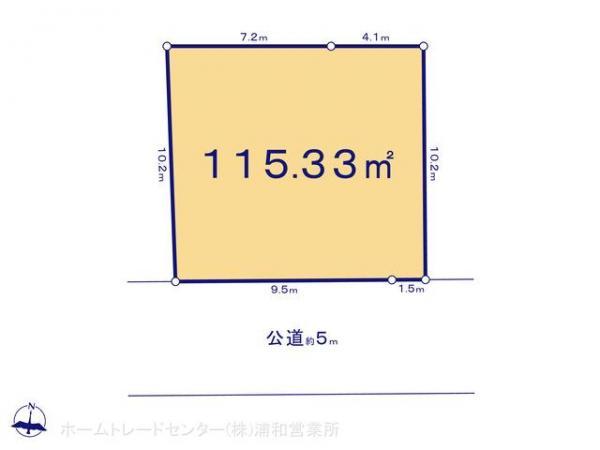 土地 埼玉県川口市大字東本郷1647-1 JR京浜東北線川口駅 2099万円