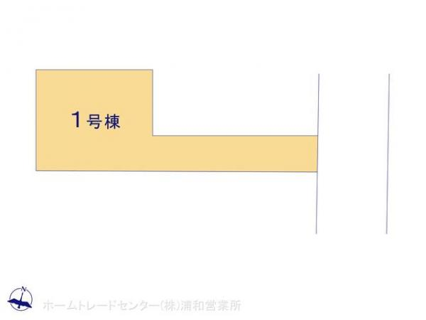 新築戸建 埼玉県戸田市笹目4丁目13-3 JR埼京線北戸田駅 4180万円