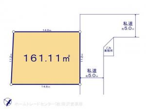 土地 埼玉県日高市大字中鹿山440-1 JR八高線(八王子〜高麗川)高麗川駅 11000000