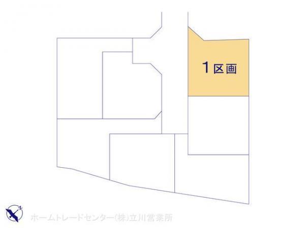 土地 東京都八王子市下恩方町925-11 JR中央線高尾駅 1190万円