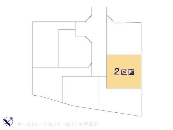 土地 東京都八王子市下恩方町925-42 JR中央線高尾駅 1130万円