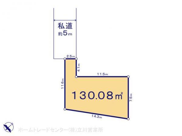 土地 東京都八王子市下恩方町925-43 JR中央線高尾駅 1090万円
