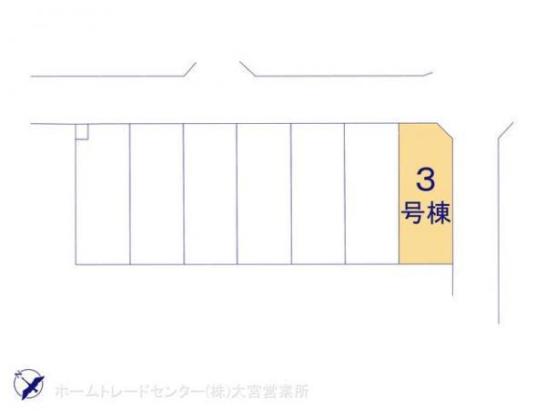 新築戸建 埼玉県さいたま市西区プラザ343-3 JR川越線指扇駅 2980万円