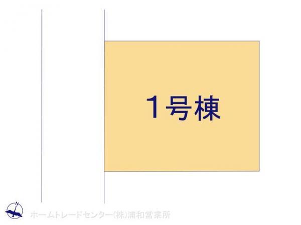 新築戸建 埼玉県さいたま市桜区桜田3丁目1462-67 JR武蔵野線西浦和駅 2899万円