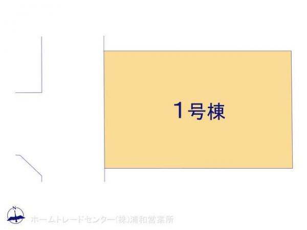 新築戸建 埼玉県さいたま市緑区大字三室205-19 JR京浜東北線さいたま新都心駅 2580万円