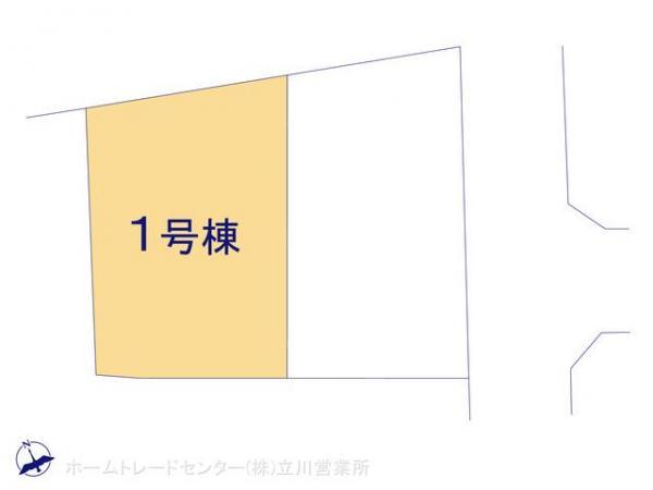新築戸建 東京都日野市日野台2丁目14-4 JR中央線日野駅 2980万円