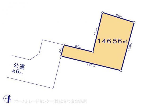 土地 埼玉県富士見市羽沢2丁目4 東武東上線鶴瀬駅 1900万円