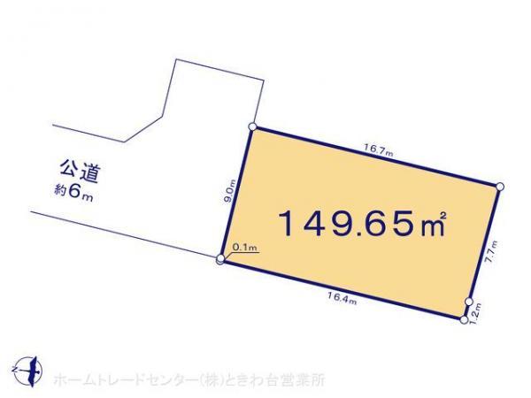土地 埼玉県富士見市羽沢2丁目4 東武東上線鶴瀬駅 2150万円