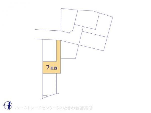 土地 埼玉県富士見市羽沢2丁目4 東武東上線鶴瀬駅 1800万円