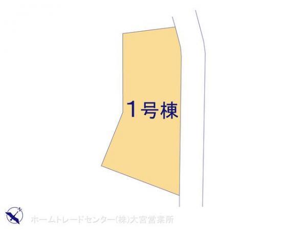 新築戸建 埼玉県久喜市間鎌509-2 東武日光線南栗橋駅 2080万円
