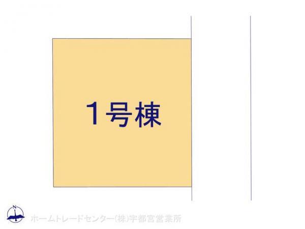 新築戸建 栃木県足利市赤松台2丁目11-21 JR両毛線足利駅 2090万円