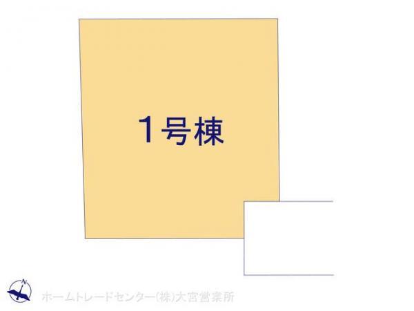 新築戸建 埼玉県上尾市大字領家103-10 JR高崎線上尾駅 1990万円