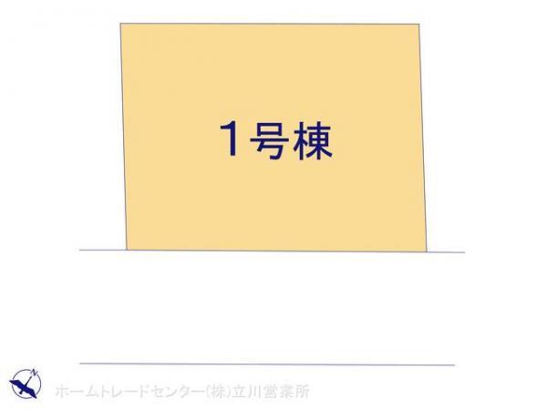 新築戸建 東京都八王子市長房町1481-15 JR中央線高尾駅 4180万円