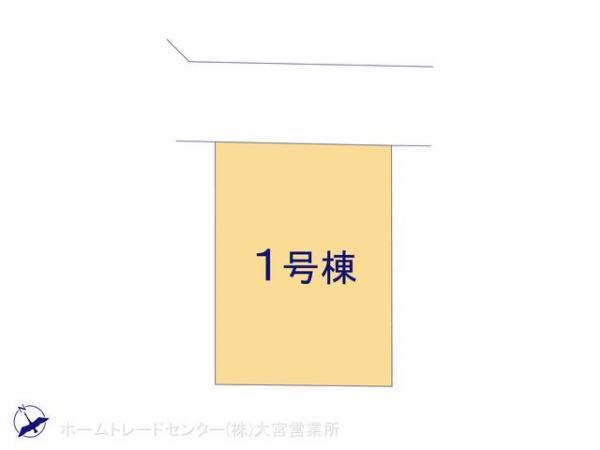 新築戸建 埼玉県桶川市大字加納2044-121 JR高崎線桶川駅 2080万円