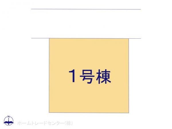 新築戸建 東京都三鷹市大沢1丁目4 JR中央線武蔵境駅 4380万円