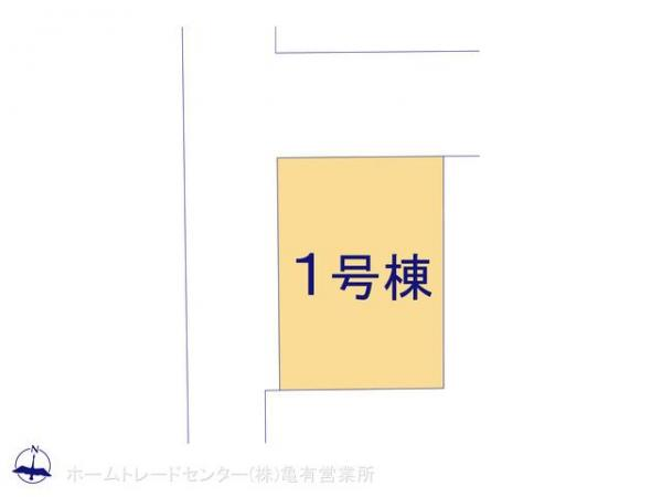 新築戸建 東京都江東区毛利1丁目2 JR総武本線錦糸町駅 7480万円