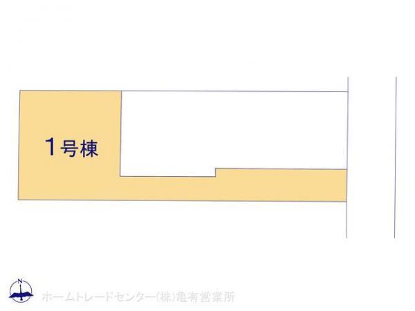 新築戸建 東京都江戸川区中央2丁目32 JR総武本線新小岩駅 4390万円