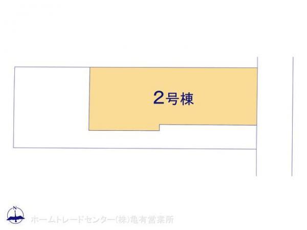 新築戸建 東京都江戸川区中央2丁目32 JR総武本線新小岩駅 5190万円