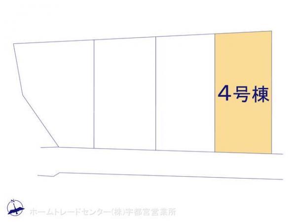 新築戸建 栃木県小山市大字喜沢1150 JR東北本線(宇都宮線)小山駅 2130万円