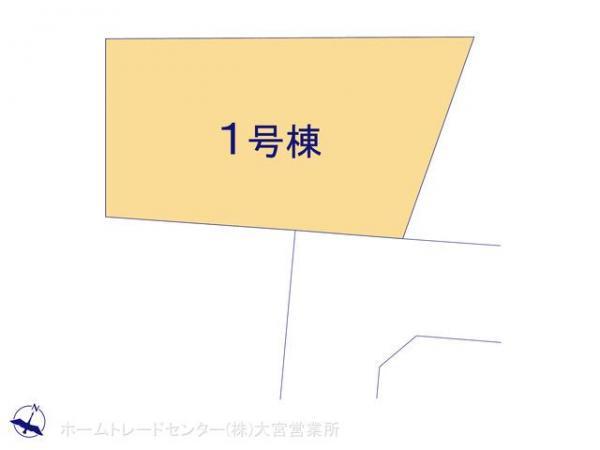 新築戸建 埼玉県上尾市中分1丁目113 JR高崎線上尾駅 2298万円