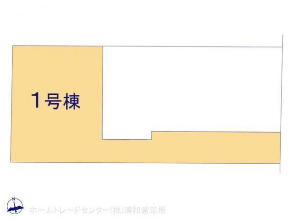 新築戸建 埼玉県さいたま市桜区道場1丁目4 JR埼京線南与野駅 2990万円