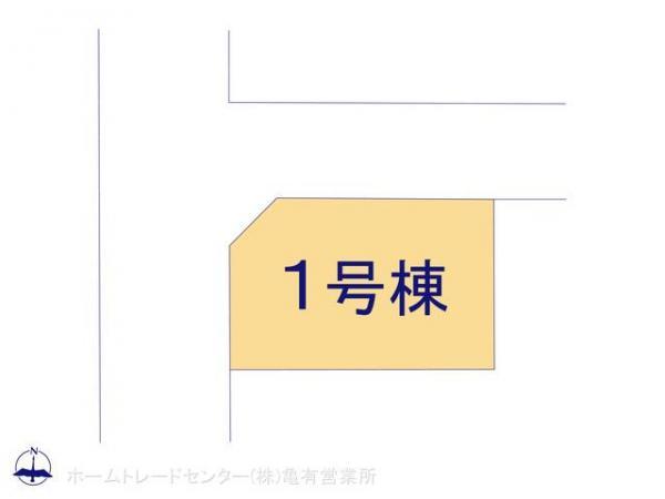 新築戸建 東京都葛飾区鎌倉2丁目4-2 京成本線京成小岩駅 4680万円