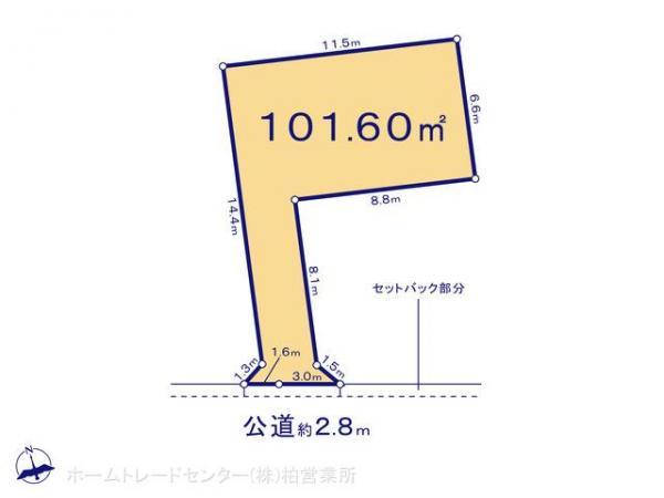 土地 千葉県松戸市上矢切412-3 北総鉄道矢切駅 1480万円